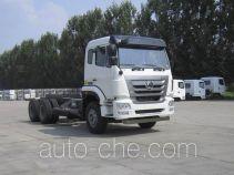 豪瀚牌ZZ1255N4643E1型载货汽车底盘