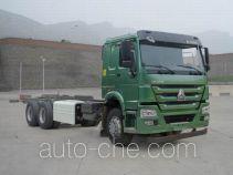豪沃牌ZZ1257M4347E1C型载货汽车底盘