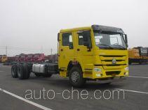 豪沃牌ZZ1257M4647D5型载货汽车底盘