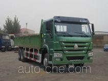 豪沃牌ZZ1257M5847D1型载货汽车