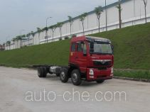 Homan ZZ1258KC0EB1 truck chassis