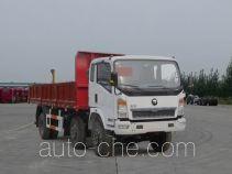 黄河牌ZZ3207G38C5C1S型自卸汽车