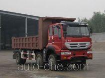 黄河牌ZZ3254K40C6C1型自卸汽车