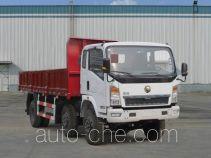 黄河牌ZZ3257K42C5C1S型自卸汽车