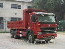豪沃牌ZZ3257N3847P2型自卸汽车