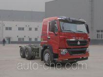 豪沃牌ZZ3257N384HE1型自卸汽车底盘