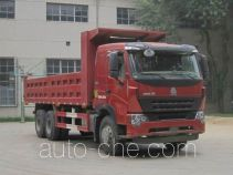 豪沃牌ZZ3257N4147P1型自卸汽车