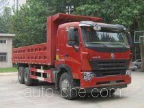 豪沃牌ZZ3257N4647P1型自卸汽车