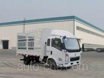 豪沃牌ZZ5047CCYC2814D137型仓栅式运输车