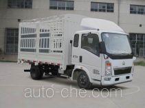 豪沃牌ZZ5047CCYD3413D137型仓栅式运输车