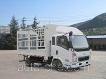 豪沃牌ZZ5047CCYD3615D145型仓栅式运输车