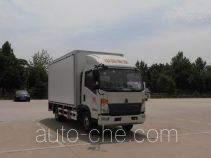 豪沃牌ZZ5047XSHF341BD143型售货车