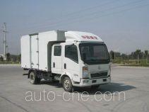 Sinotruk Howo ZZ5047XXYD3413D545 box van truck