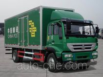 Sida Steyr ZZ5121XYZH471GD1 postal vehicle