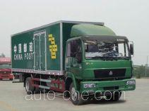 Huanghe ZZ5124XYZG4715C postal vehicle