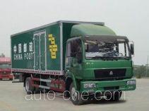 Huanghe ZZ5124XYZG4715C1 postal vehicle