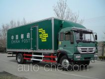 Huanghe ZZ5124XYZG4716D1 postal vehicle
