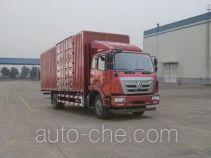 豪瀚牌ZZ5125XXYG5613D1型厢式运输车
