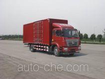 豪瀚牌ZZ5125XXYG5613E1型厢式运输车