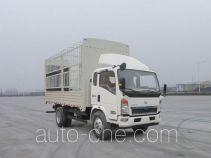豪沃牌ZZ5127CCYG3415D1型仓栅式运输车