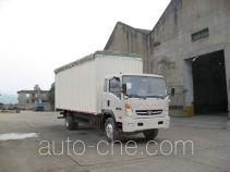 Homan ZZ5128CPYG17DB2 soft top box van truck