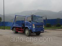 豪曼牌ZZ5128ZBSG17DB0型摆臂式垃圾车