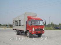 豪沃牌ZZ5147CCYG4715D140型仓栅式运输车