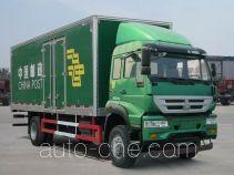 Sida Steyr ZZ5161XYZK521GD1 postal vehicle