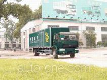 Sida Steyr ZZ5161XYZM6211C1 postal vehicle