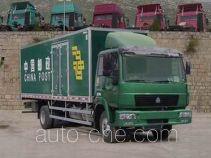 Huanghe ZZ5164XYZG6015C postal vehicle
