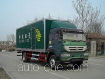 Huanghe ZZ5164XYZK5216D1 postal vehicle