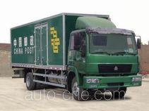 Huanghe ZZ5164XYZK6015C postal vehicle