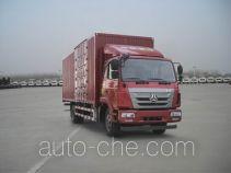 豪瀚牌ZZ5165XXYG5113D1B型厢式运输车