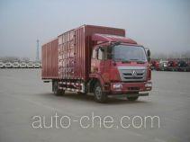 豪瀚牌ZZ5165XXYG5113D1H型厢式运输车