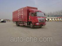 豪瀚牌ZZ5165XXYG5113E1H型厢式运输车
