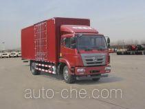 豪瀚牌ZZ5165XXYG5613D1B型厢式运输车