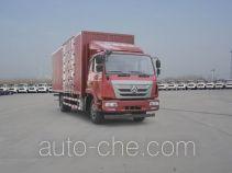 豪瀚牌ZZ5165XXYG5613E1B型厢式运输车
