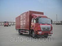 豪瀚牌ZZ5165XXYG5613E1H型厢式运输车