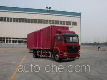 豪瀚牌ZZ5165XXYH5213D1型厢式运输车