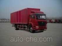 豪瀚牌ZZ5165XXYM5213D1型厢式运输车