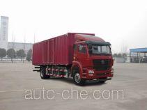 豪瀚牌ZZ5165XXYM5713D1型厢式运输车