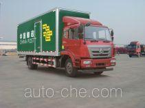 Sinotruk Hohan ZZ5165XYZG5613E1H postal vehicle