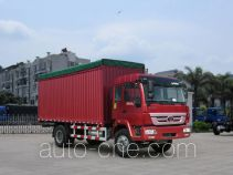 Homan ZZ5168CPYF19CB0 soft top box van truck