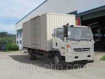 Homan ZZ5168XXYG17DB2 box van truck
