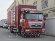 豪瀚牌ZZ5185XXYK5113E1型厢式运输车