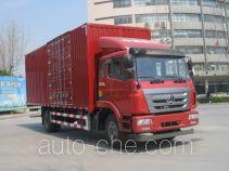 豪瀚牌ZZ5185XXYK5613E1型厢式运输车