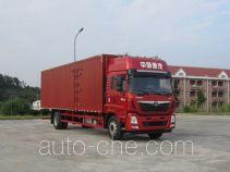 Homan ZZ5188XXYG10EB0 box van truck