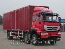 Sida Steyr ZZ5201XXYM56CGD1 box van truck