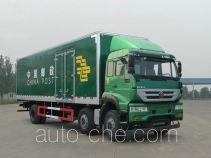 Sida Steyr ZZ5201XYZK46CGD1 postal vehicle