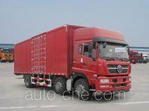 斯达-斯太尔牌ZZ5203XXYM56CGE1L型厢式运输车